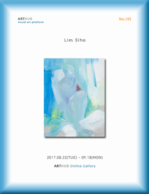 Selected artist ARTHUB online gallery